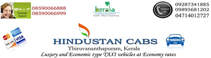 Hindustan Cabs