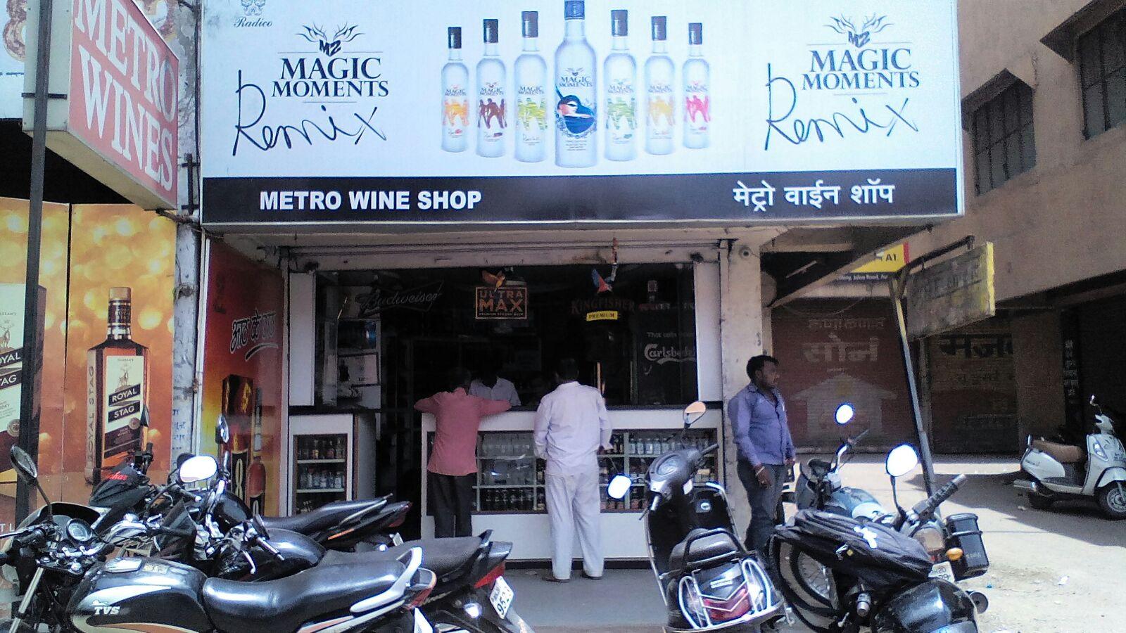 Metro Wine Shop