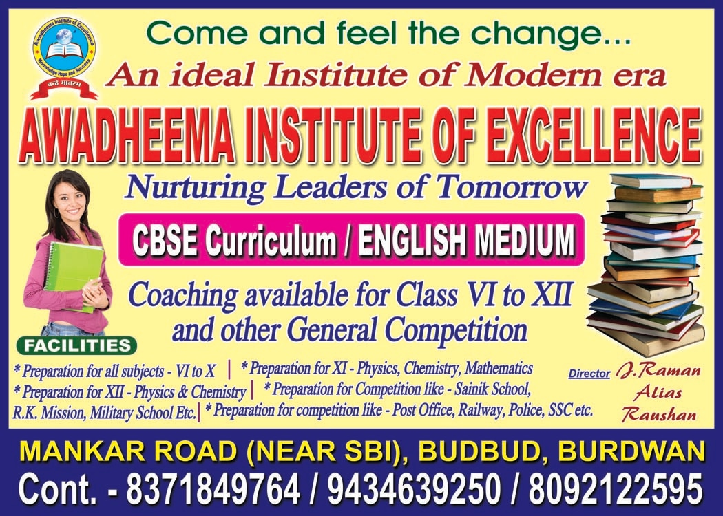 AWADHEEMA INSTITUTE OF EXCELLENCE