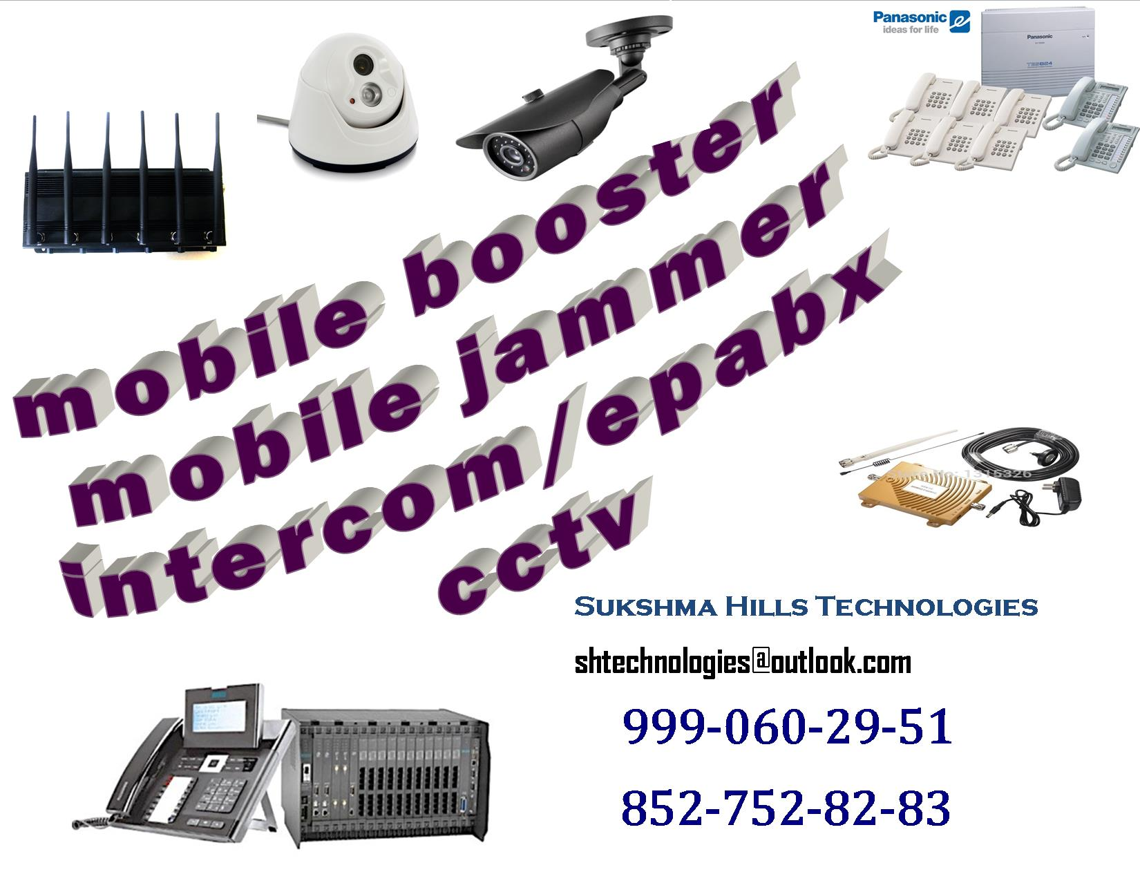 Mobile Signal Booster|Sukshma Hills Technologies