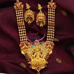 Wajra Jewellers