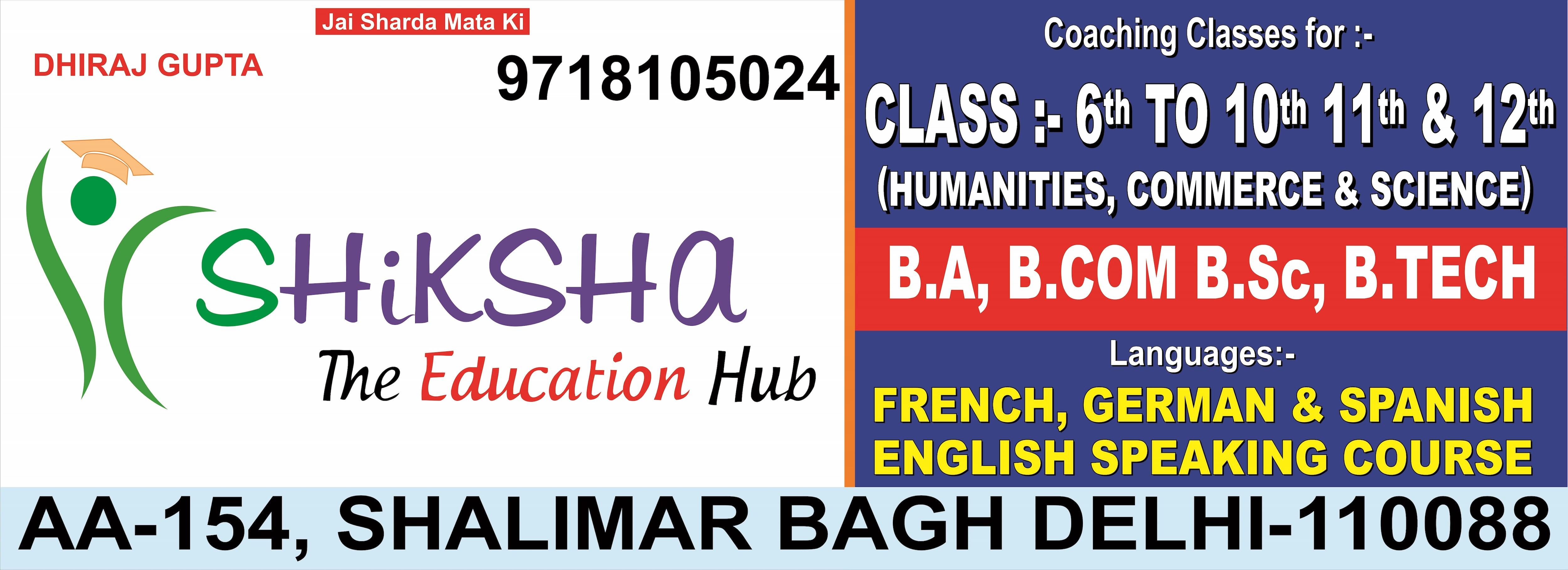SHiKSHa The Education Hub