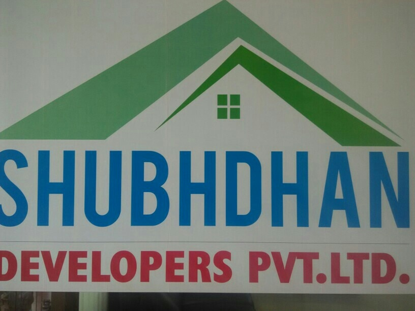 Shubhdhan Developers pvt .ltd