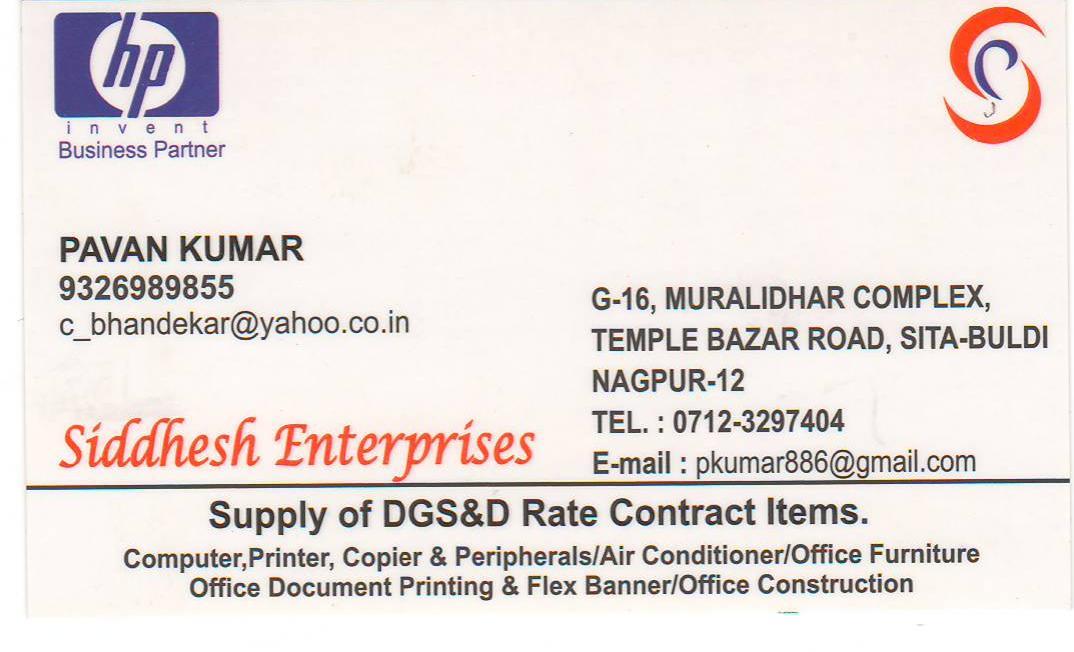 Siddhesh Enterprises
