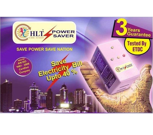 Airson Power Enterprises