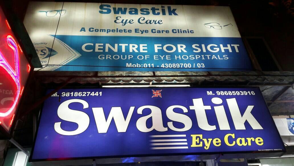 Swastik Eye Care
