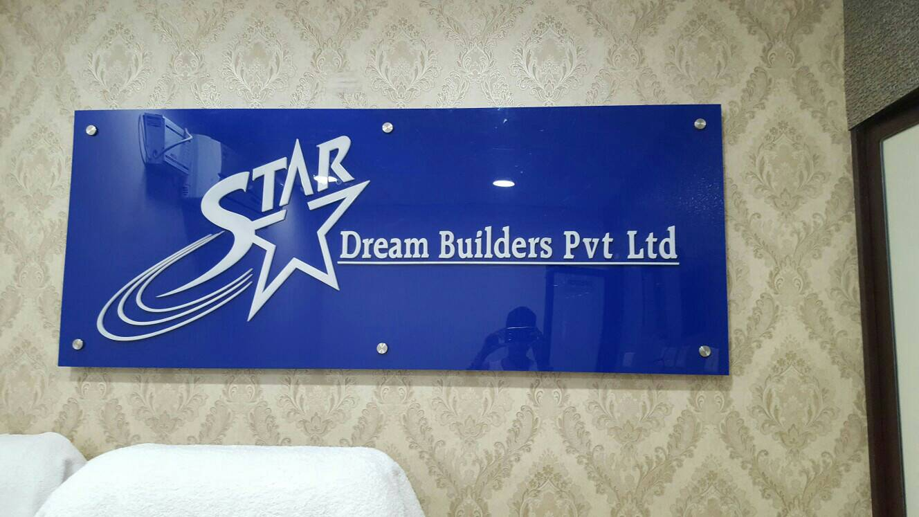 Star Dream builders pvt ltd