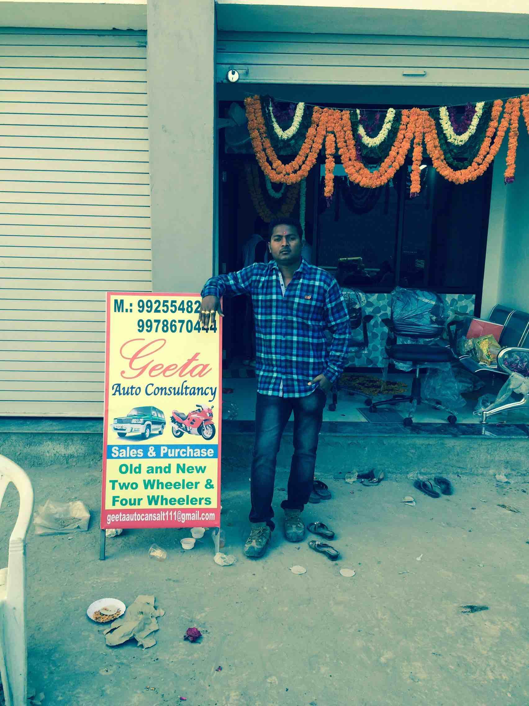Geeta Auto consultancy