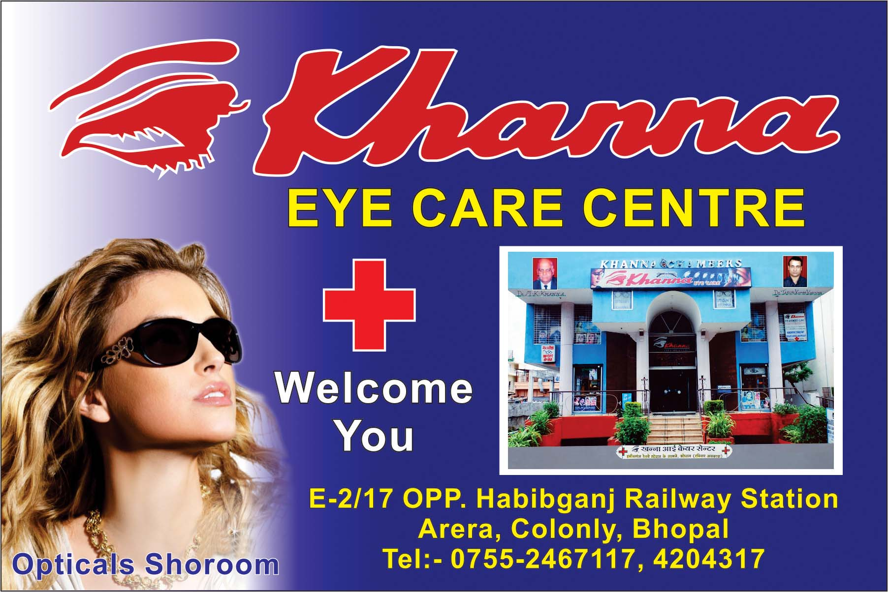 Khanna Eye care center