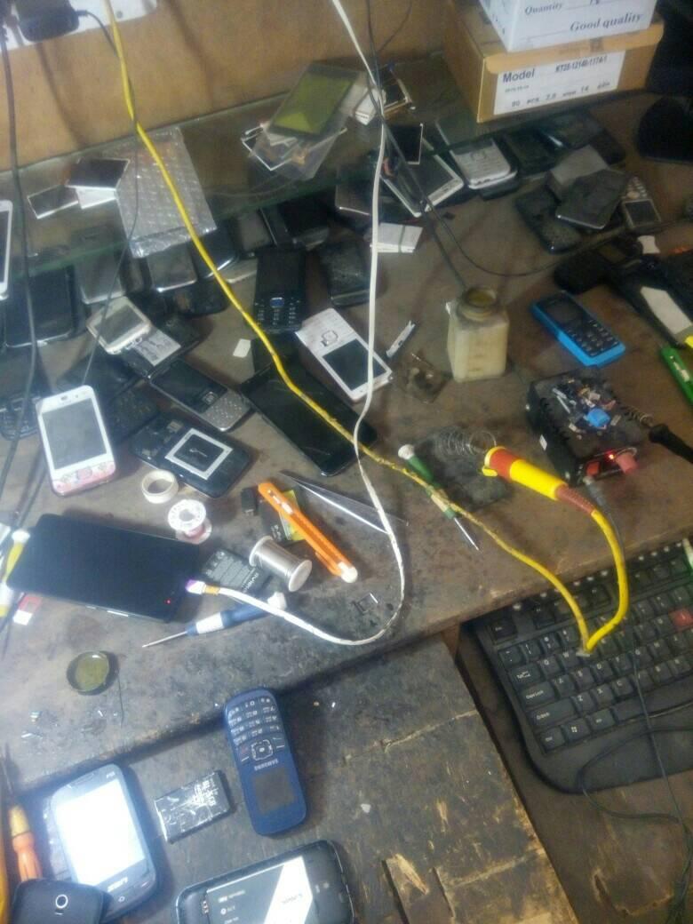 Manish Telecom