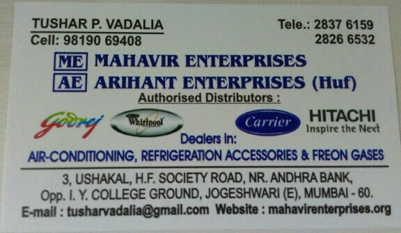Mahavir Enterprises