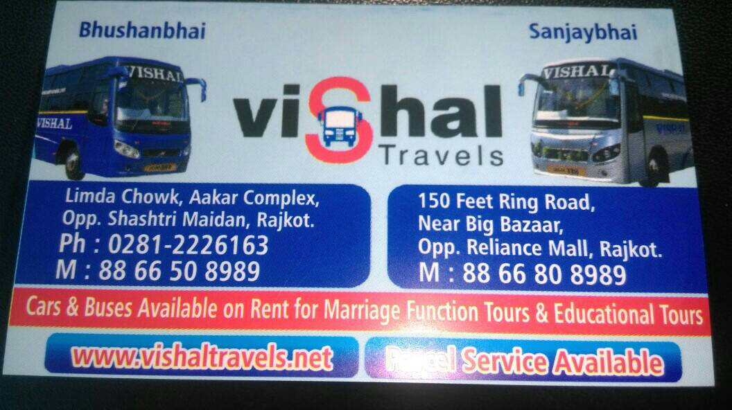 vishal travels Rajkot