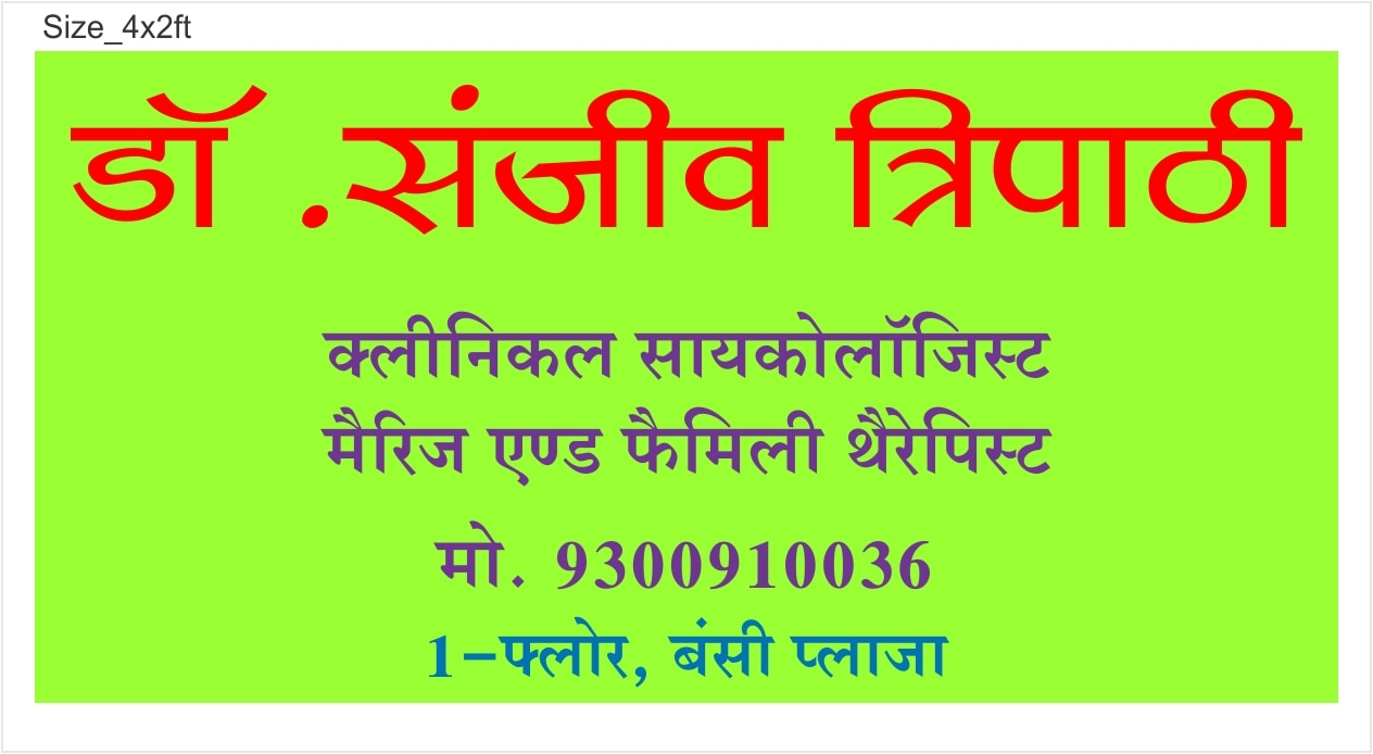 SAMARTH Psychotherapy & Counseling Center