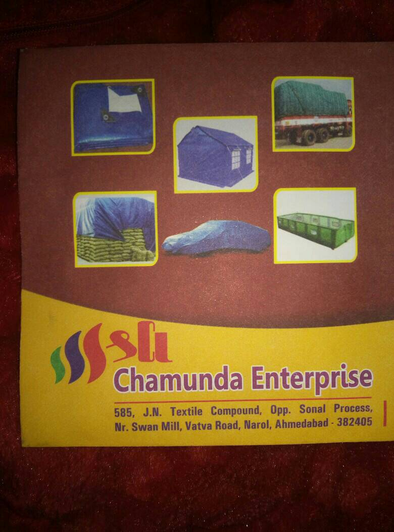 Shree Chamunda Enterprise