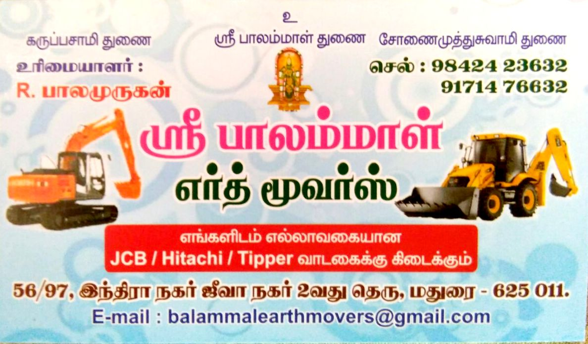 Balammal Earth Movers