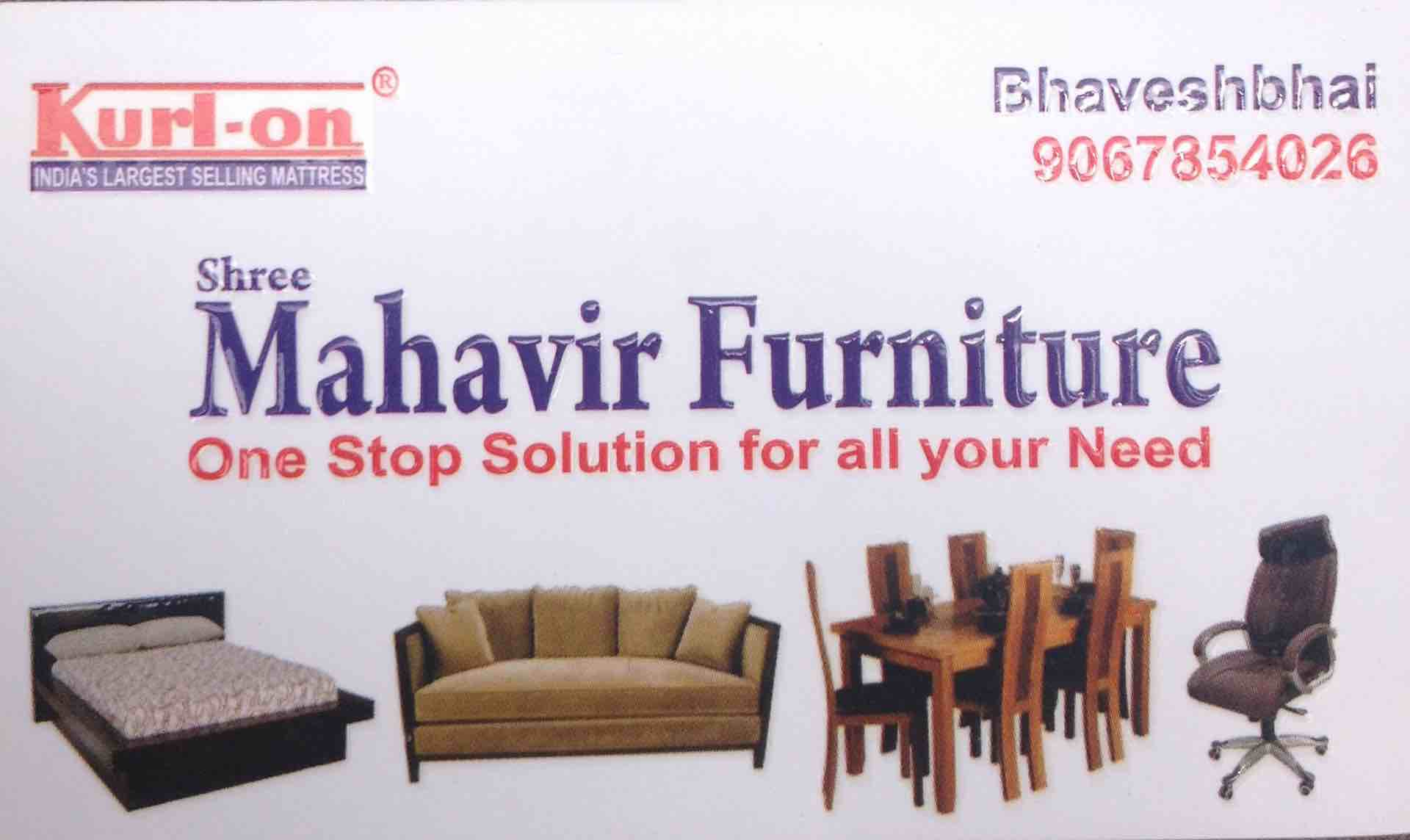 Shree Mahavir Furniture