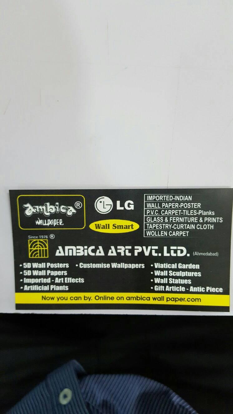 AMBICA WALLPAPER