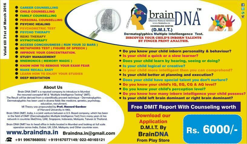 Braindna Dmit Mumbai