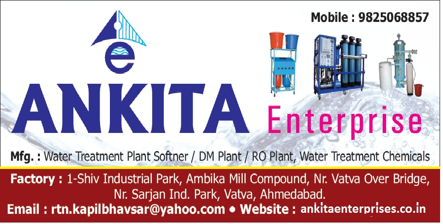 ANKITA ENTERPRISE
