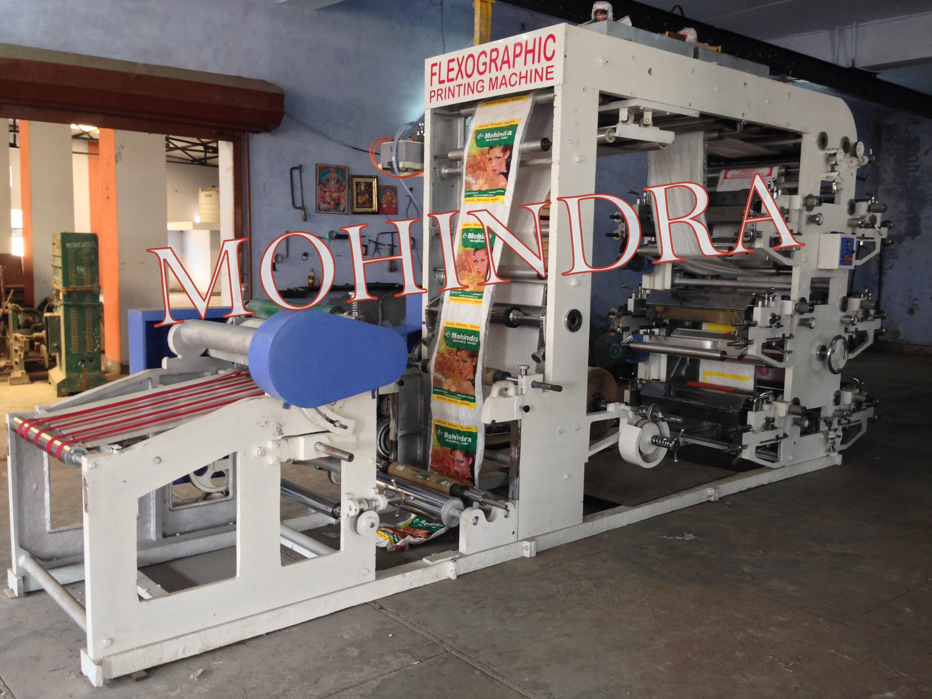 Paper Bag Making Machine // Automatic Paper Bag Making Machine //Mohindra Mechanical Works # 09999778804