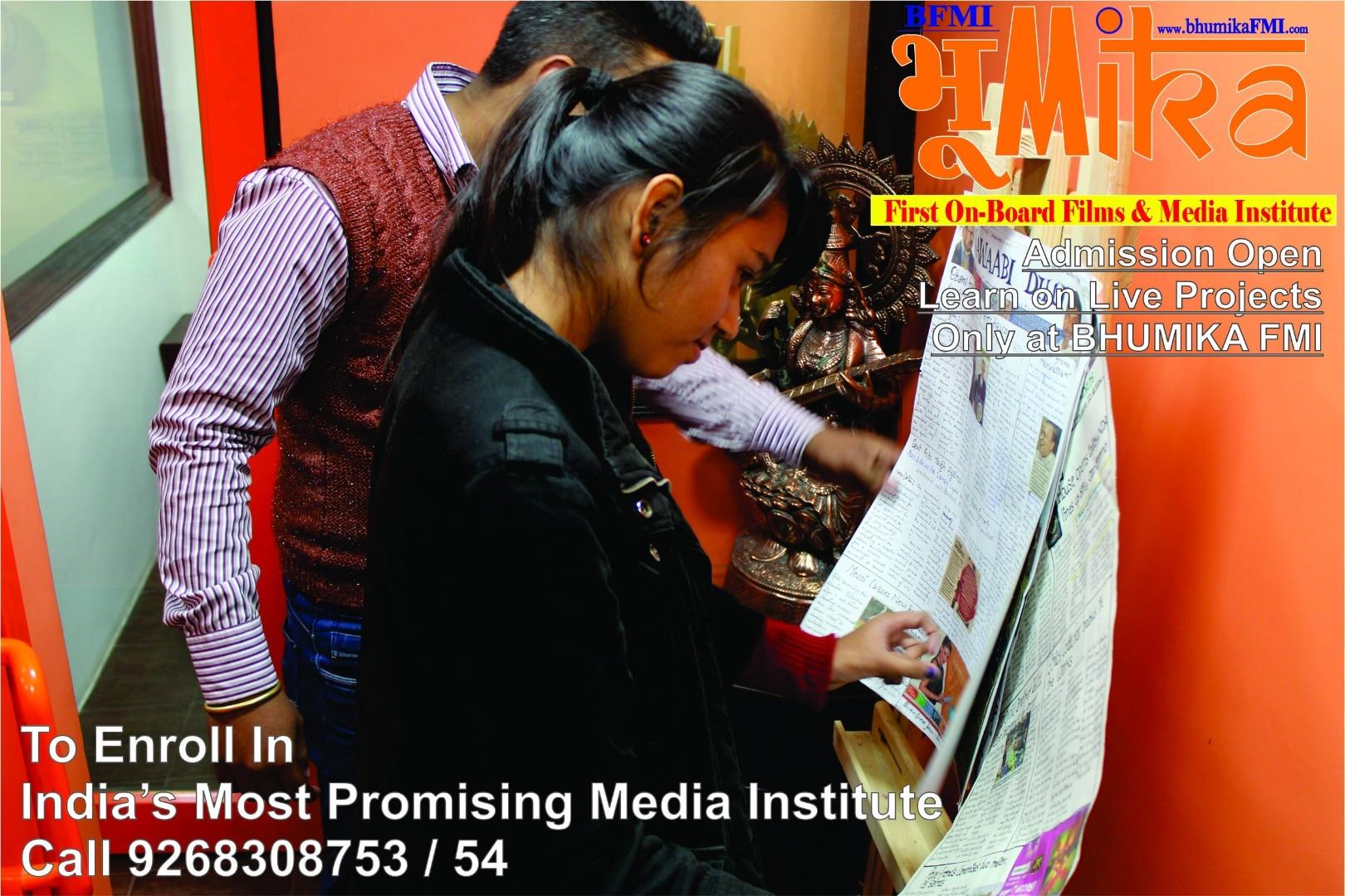 Bhumika Films And Media Institute