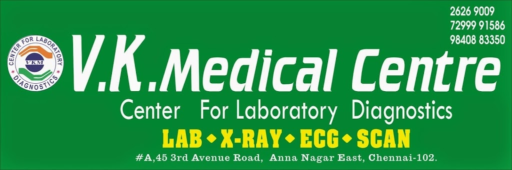V.K MEDICAL CENTRE Contact Us : 08079408005