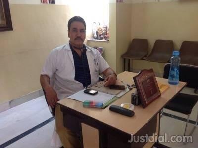 Gopinath Hospital