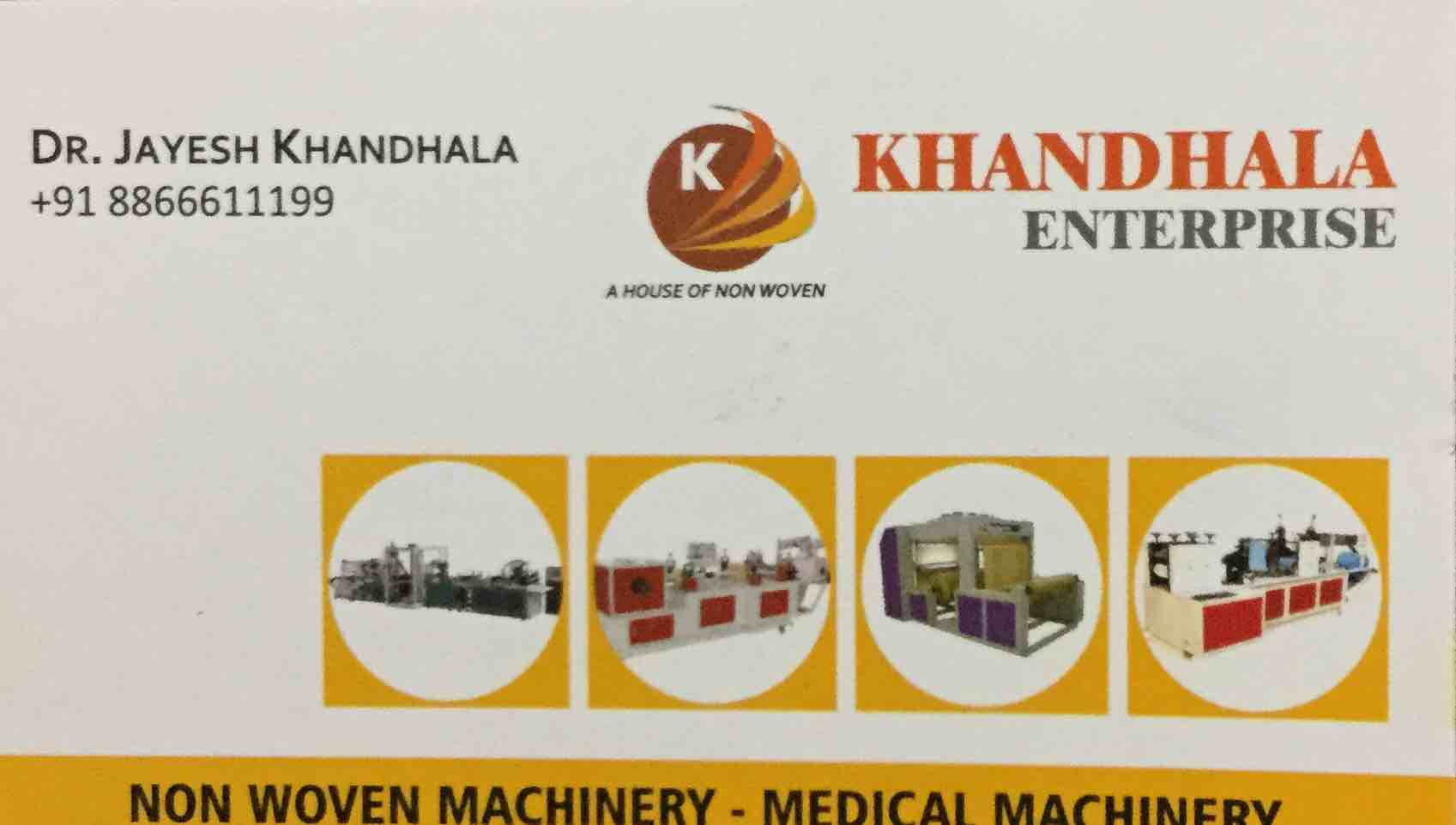 KHANDHALA ENTERPRISE