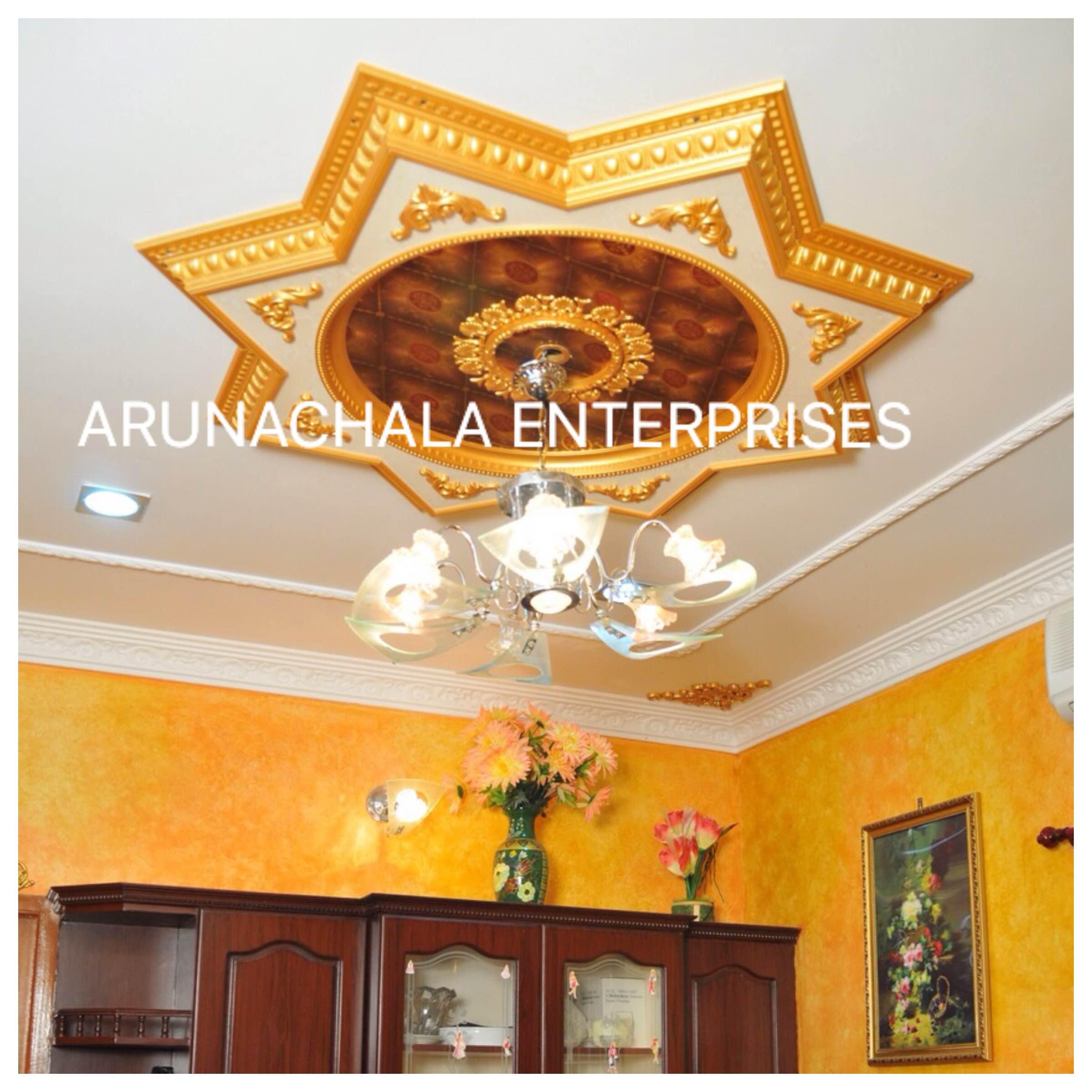 ARUNACHALA ENTERPRISES