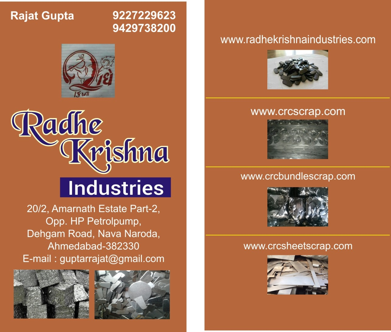 Logo of Radhe Krishna Industries