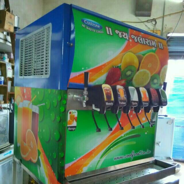 Shree Umiyaji Refrigeration