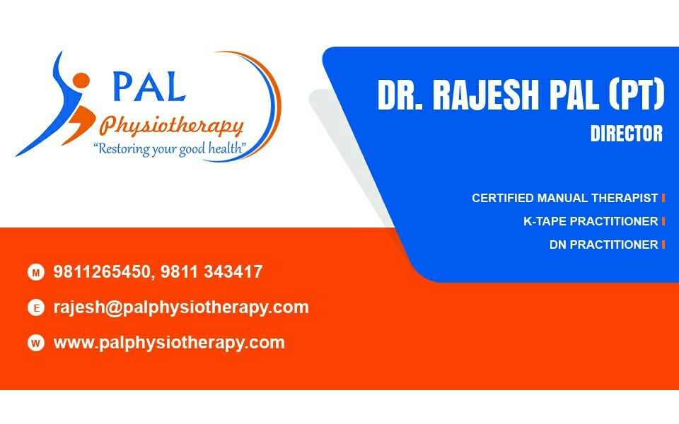 Logo of Pal Physiotherapy