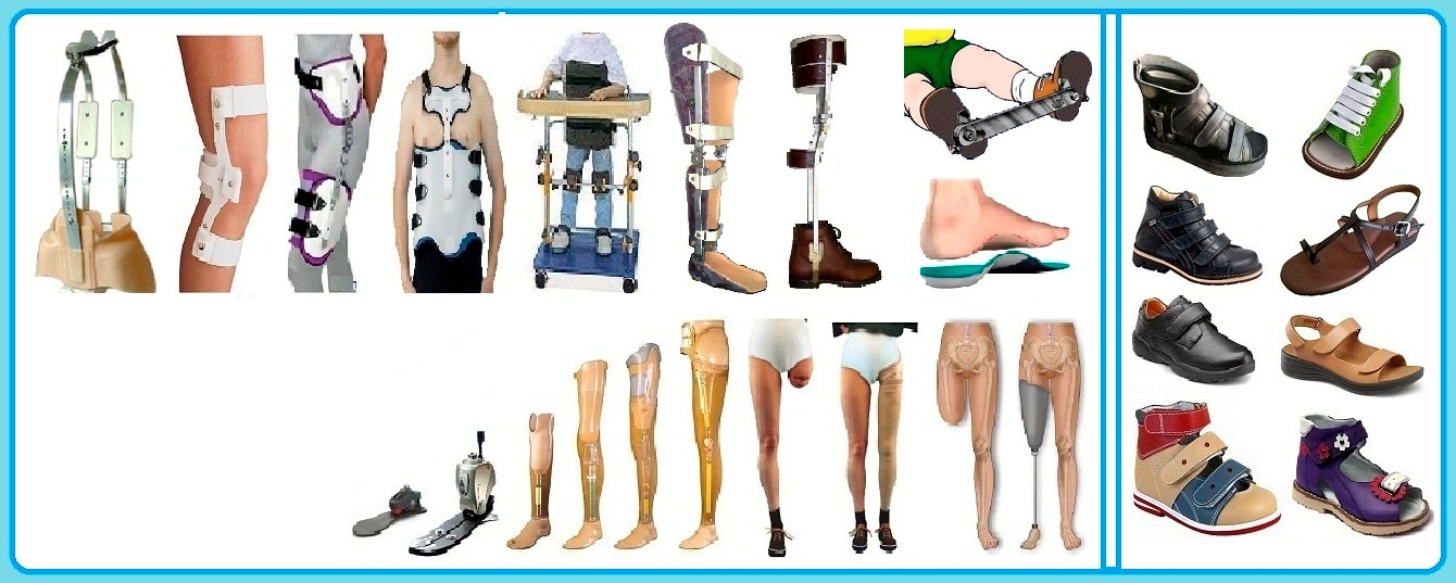 My Care Prosthetics and Orthotics