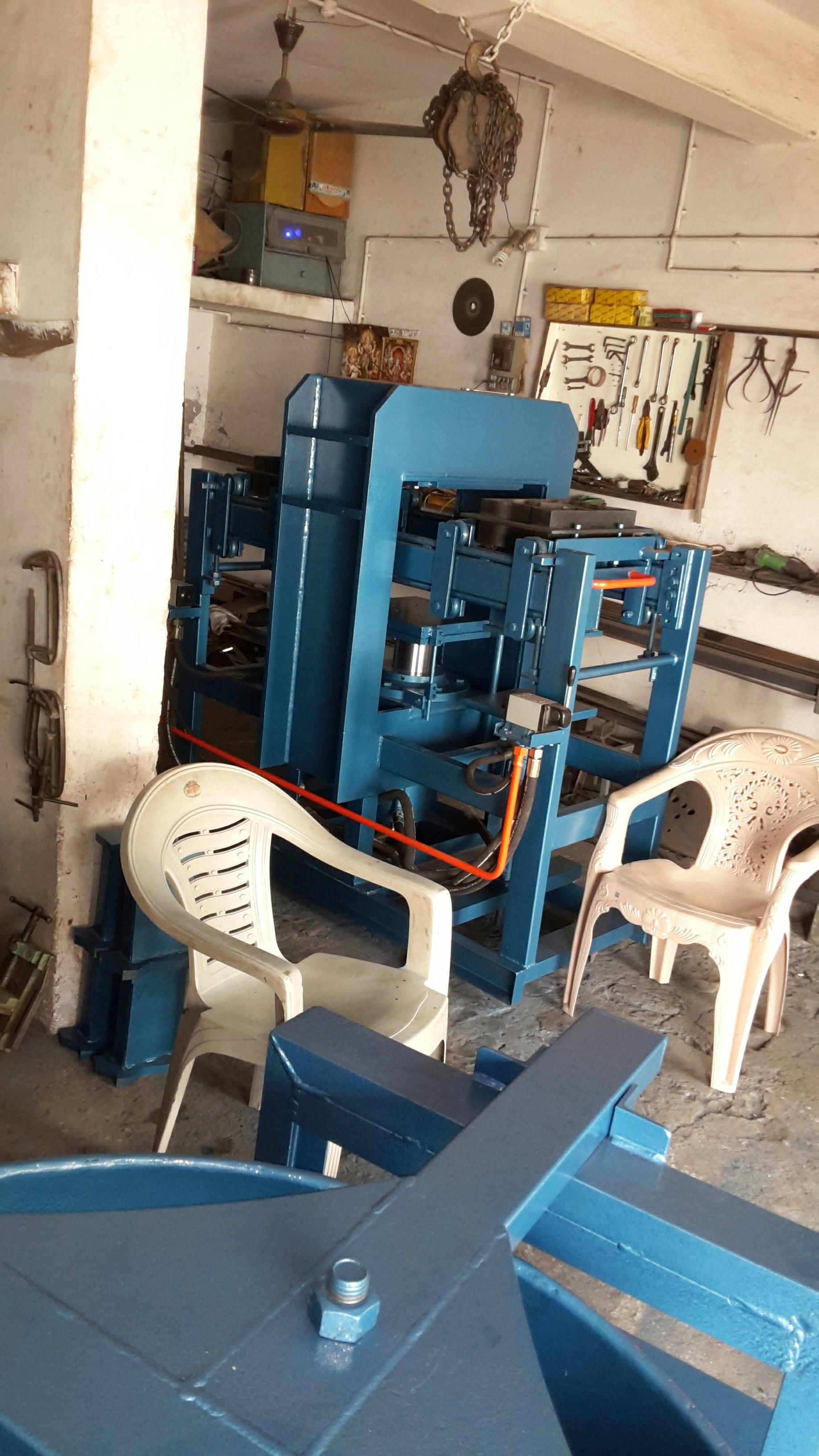 Sagar Engineering Works