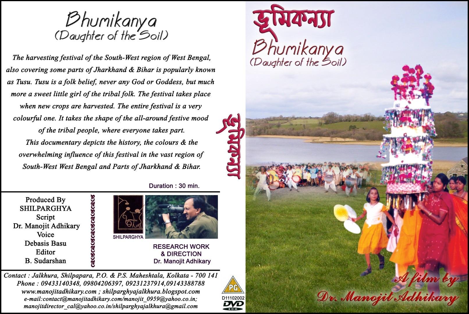 Manojit Adhikary