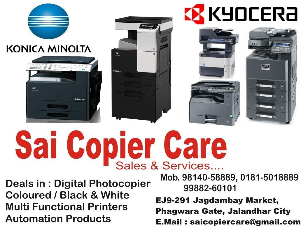 Sai Copier Care