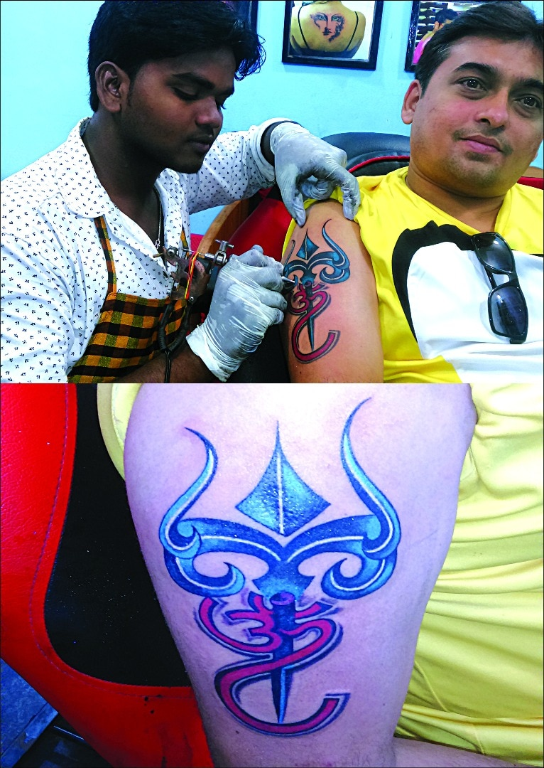 Gupta Tattoo Studio