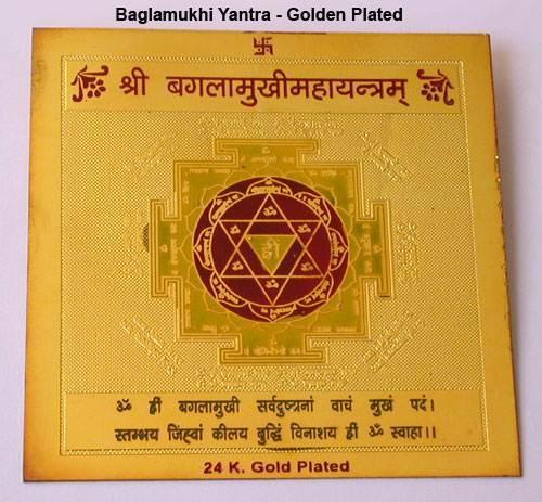 Shiv Shakti Jyotish
