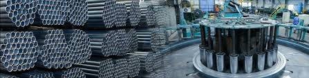 Nandini Steel