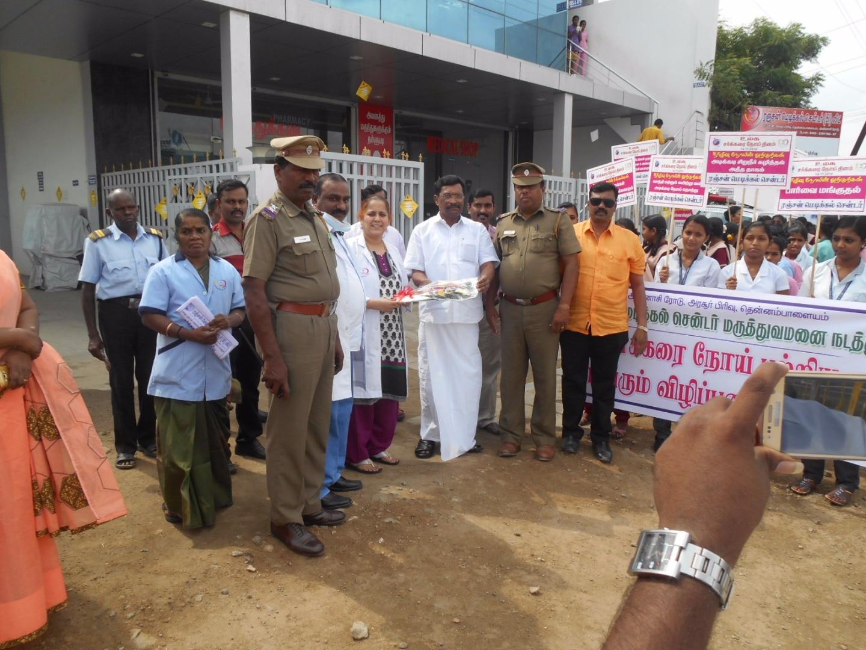 Ranjan Medical Centre Pvt Ltd