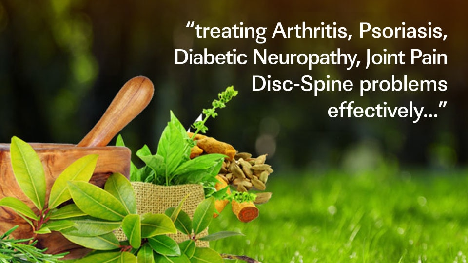 Dr Hassan Ayurveda Brain & Spine Super Speciality Hospital
