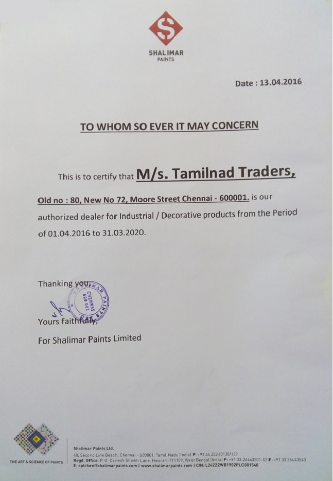 Logo of Tamilnad Traders