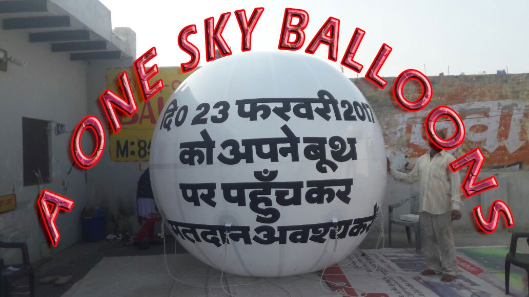 A One Sky Balloons | Advertising Balloon Manufacturers India