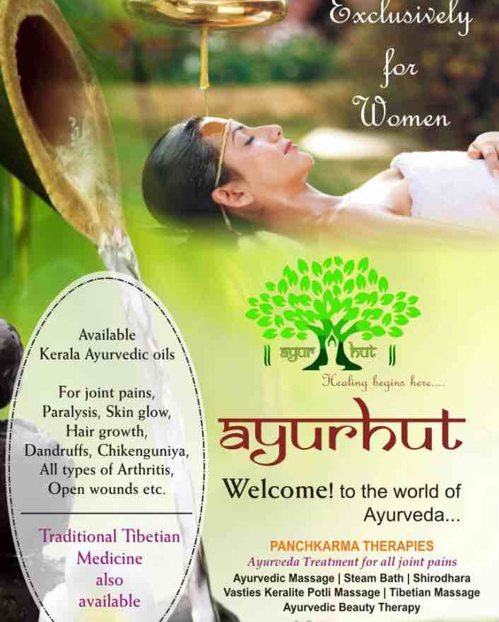 image of Ayurhut Ayurveda Panchakarma Centre, Healing Begins Here....Exclusively For Women
