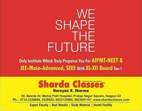 Logo of Sharda Classes