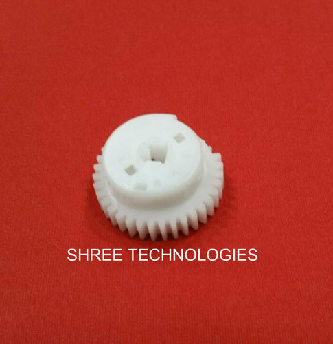 Shree Technologies