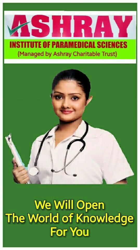 Logo of Ashray Institute Of Paramedical Sciences W H S 2 10 Timber Market Kirti Nagar West Delhi Area New Delhi 110015 India