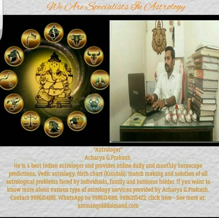 image of Amma'N' Gold & Diamond Llp