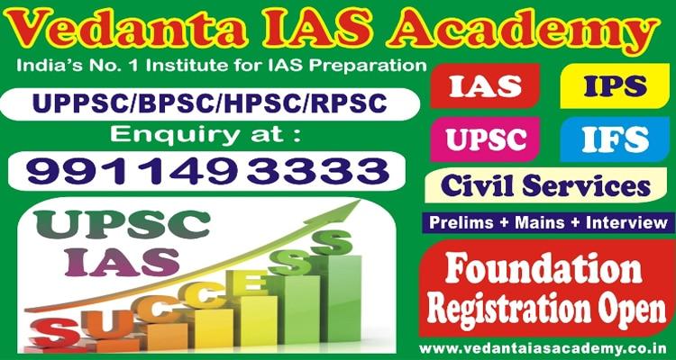 Vedanta IAS Academy @ 9911413333