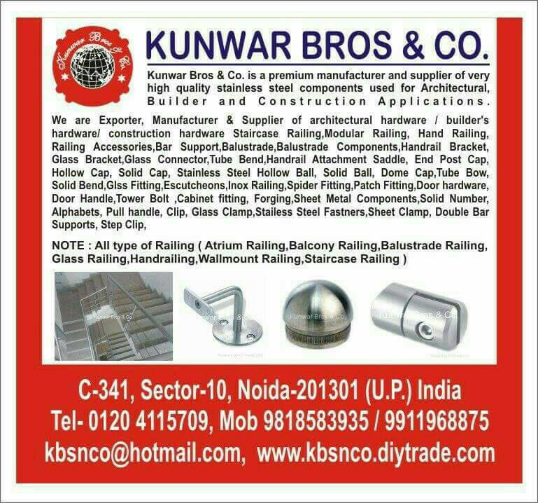 Logo of Kunwar Bros Co